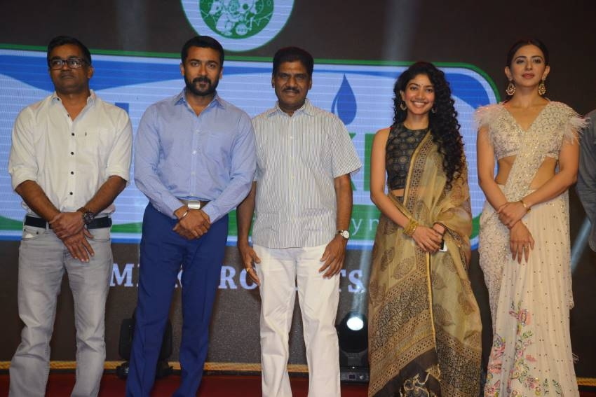 NGK Movie Pre Release Photos