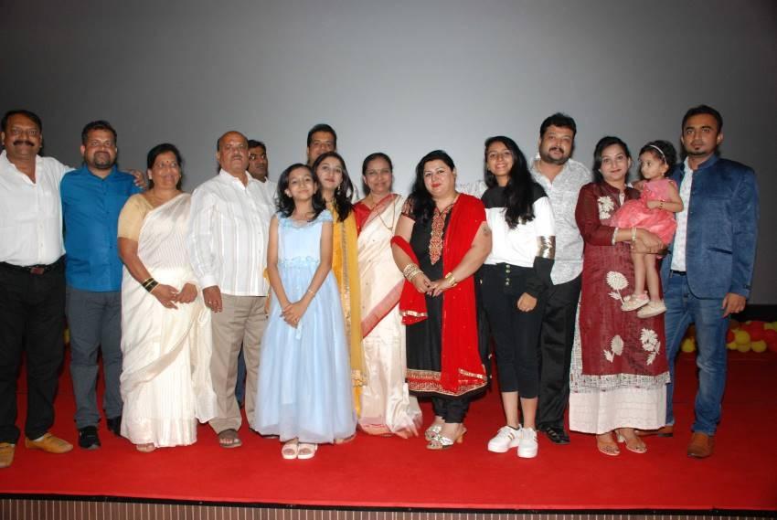 Saguta Doora Doora Movie Trailer Release Photos