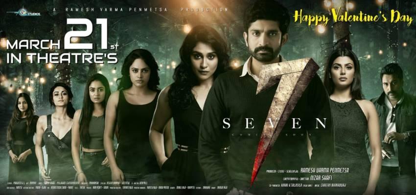 Seven (7) Photos