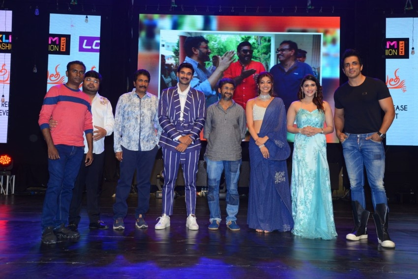 Sita Movie Pre Release Function Photos