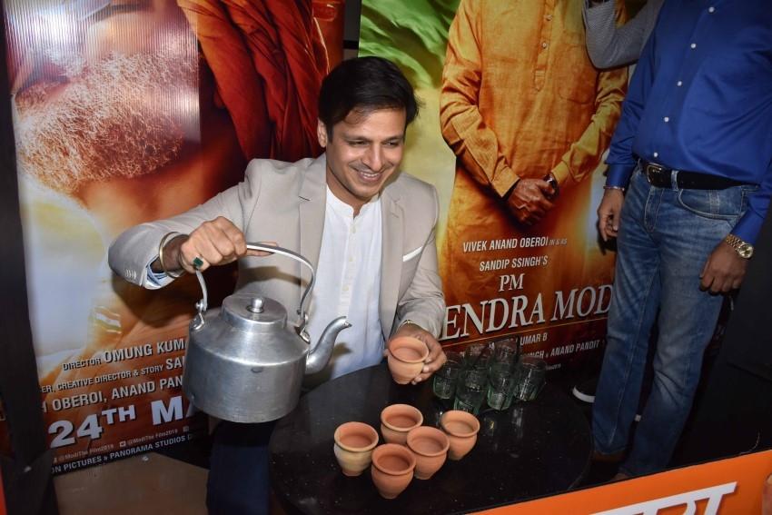 Special Screening of PM Narendra Modi Photos