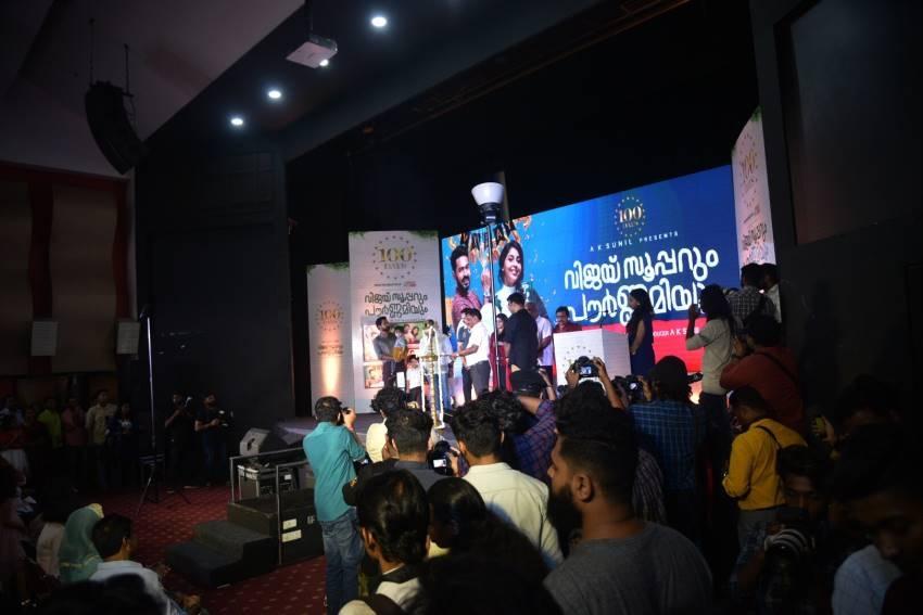 Super Vijayum Pournamiyum 100 Days Celebrations Photos