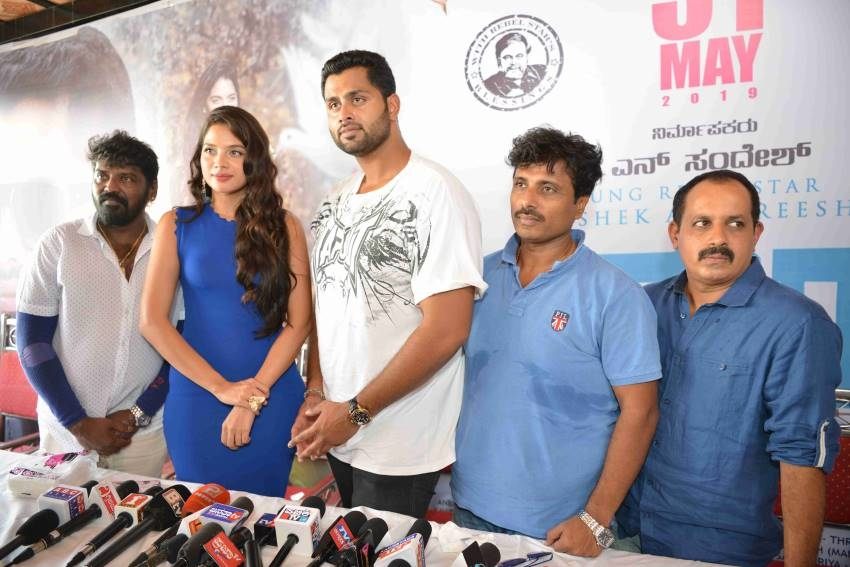 Amar Movie Press Meet Photos