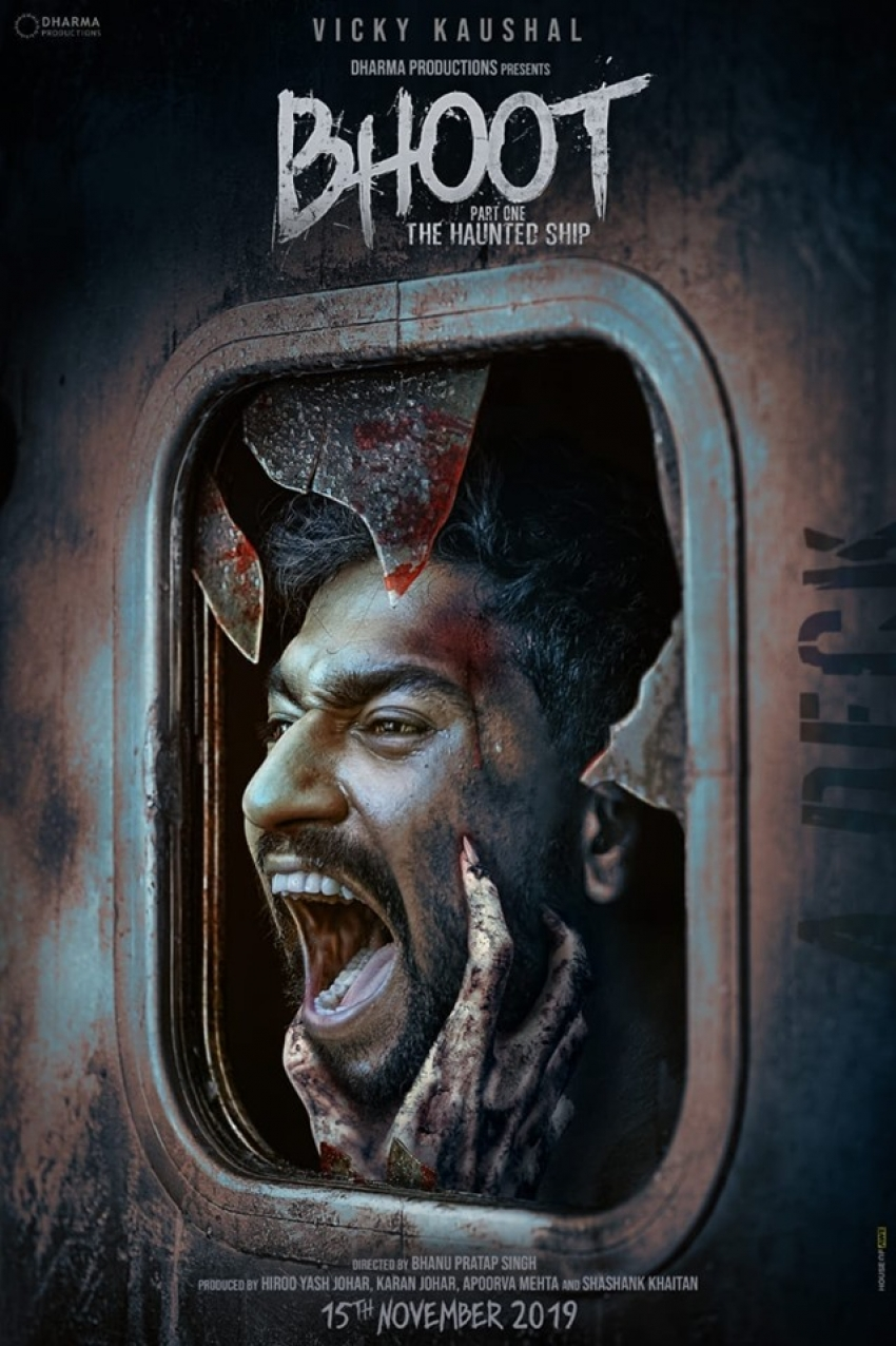 Bhoot Part One The Haunted Ship Photos