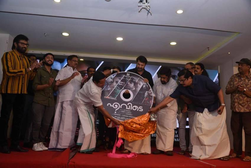 Evide Movie Audio Launch Photos