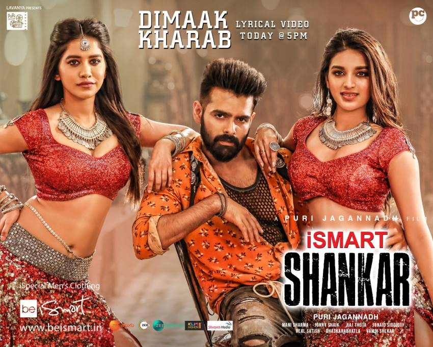 iSmart Shankar Photos