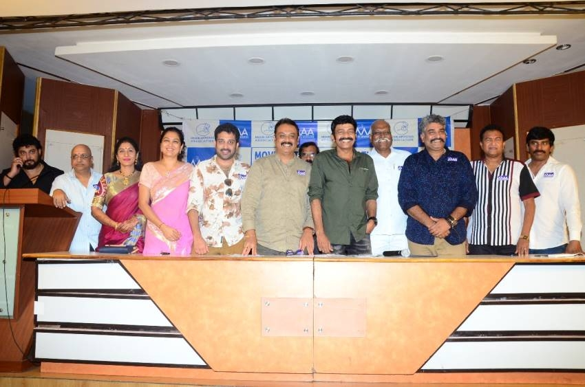 MAA Association Press Meet And General Body Meeting Photos