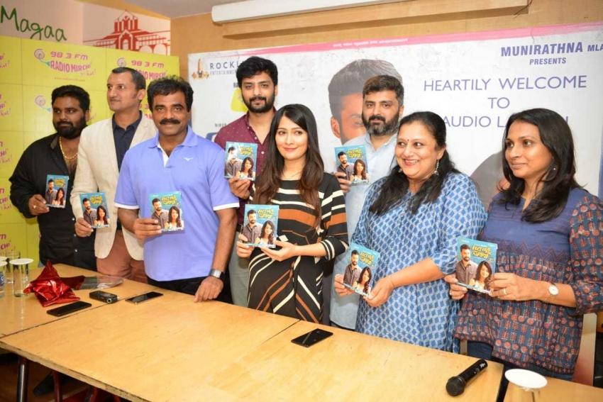 Aadi Lakshmi Purana Movie Audio Release Photos