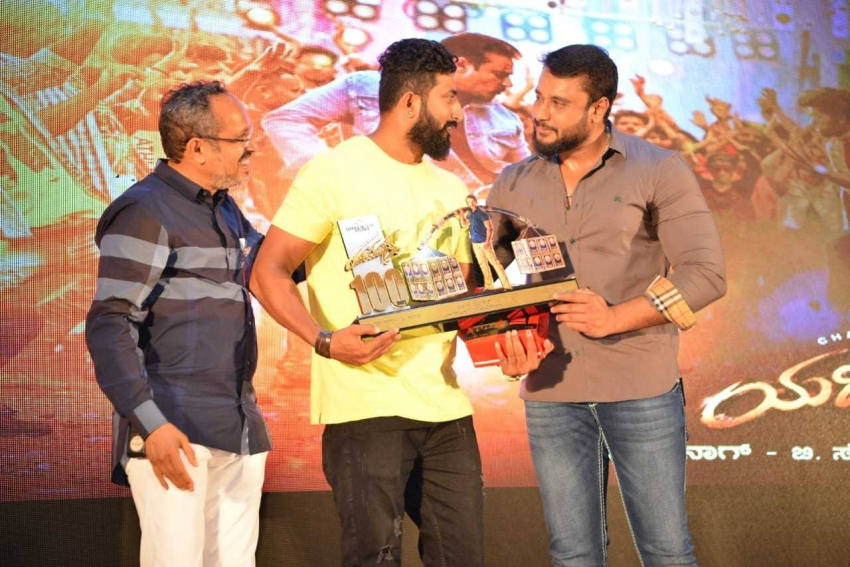 Yajamana Movie 100 Days Function Photos