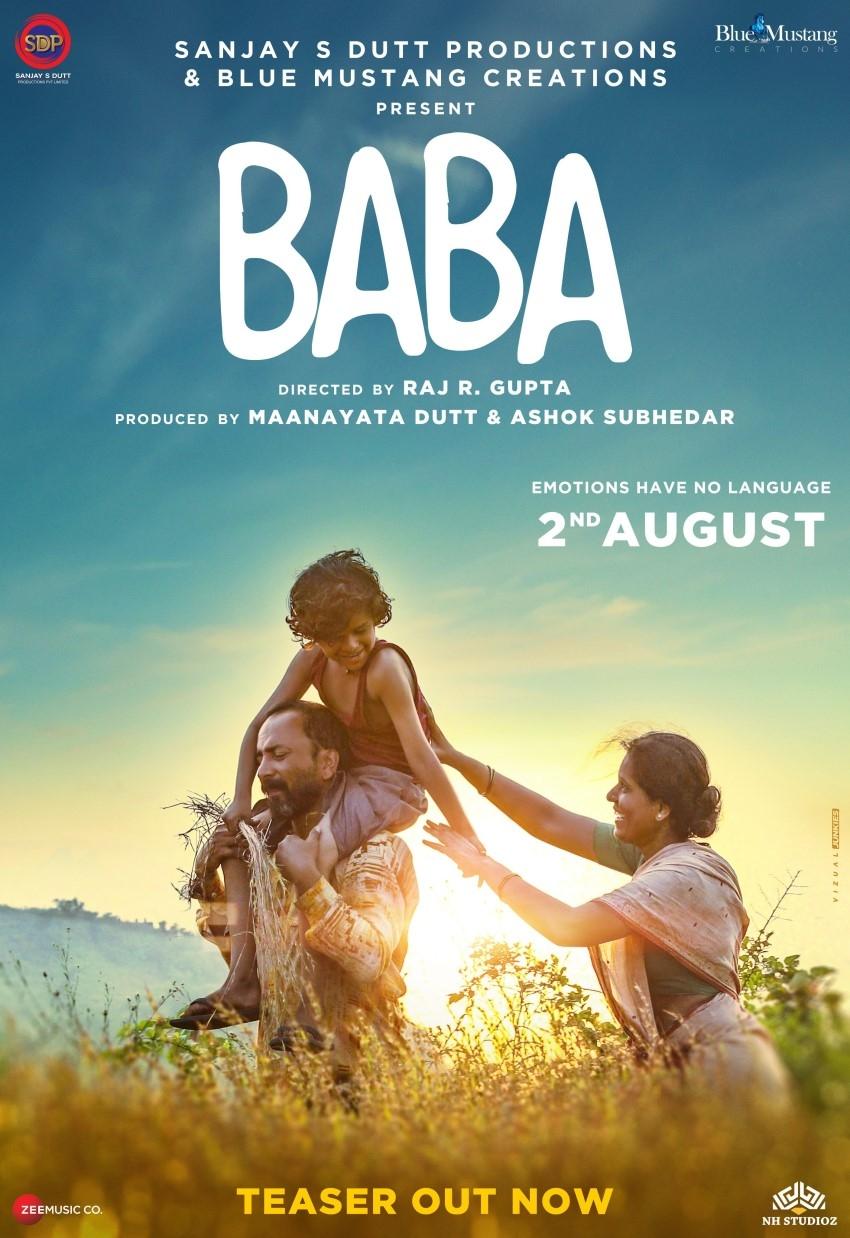 BABA Photos