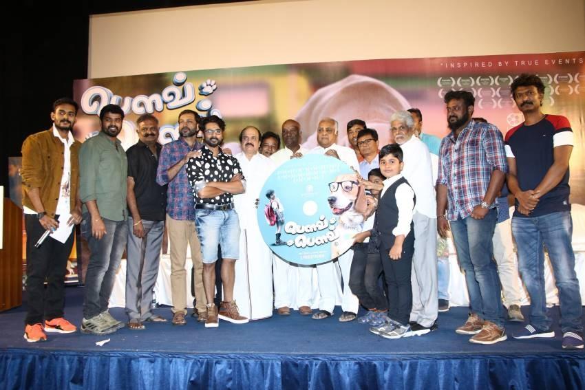 BowBow Movie Audio Launch Photos
