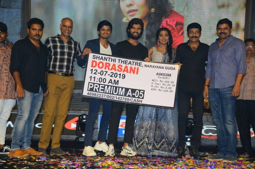 Dorasani Movie Pre Release Event Photos