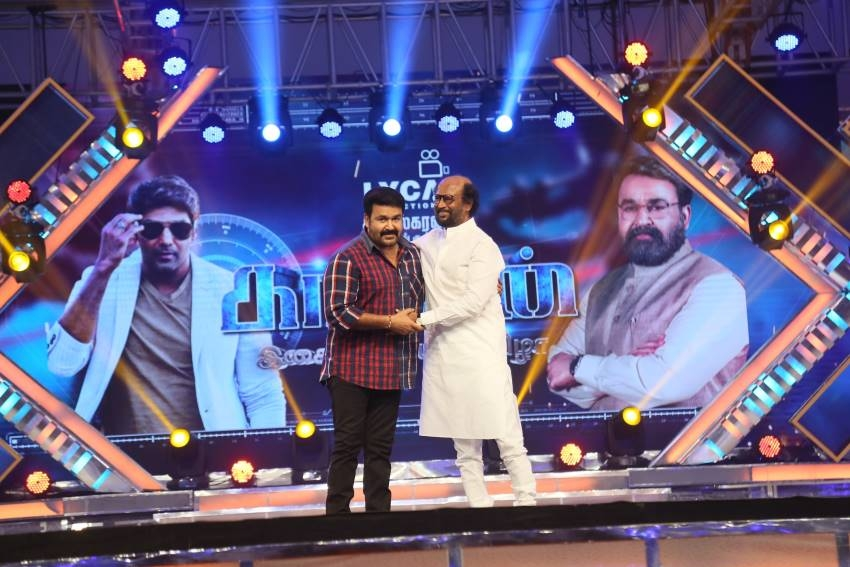Kaappaan Movie Audio Launch Photos