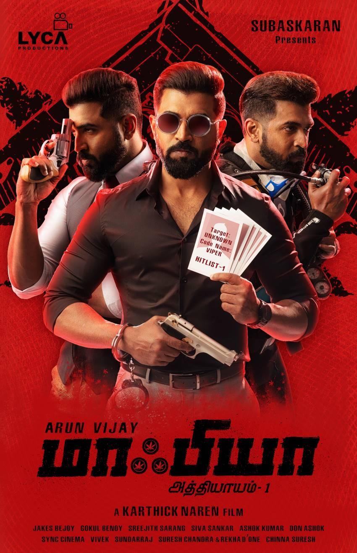 mafia filme 2019