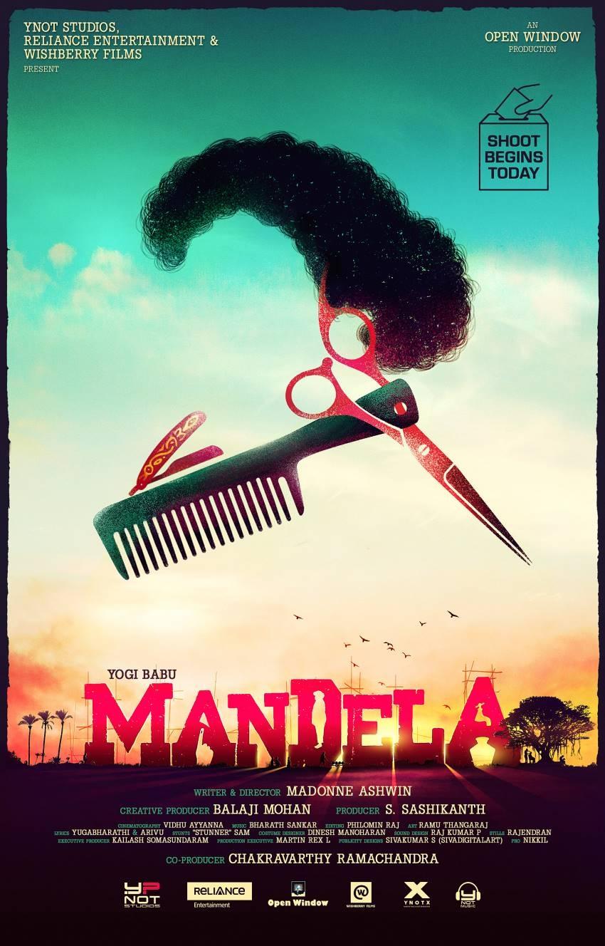 Mandela Photos