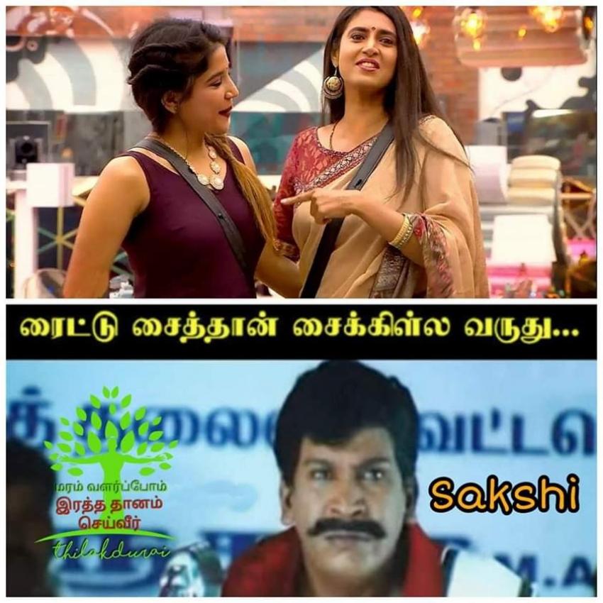 Bigg Boss Tamil Season 3 Funny Memes Photos