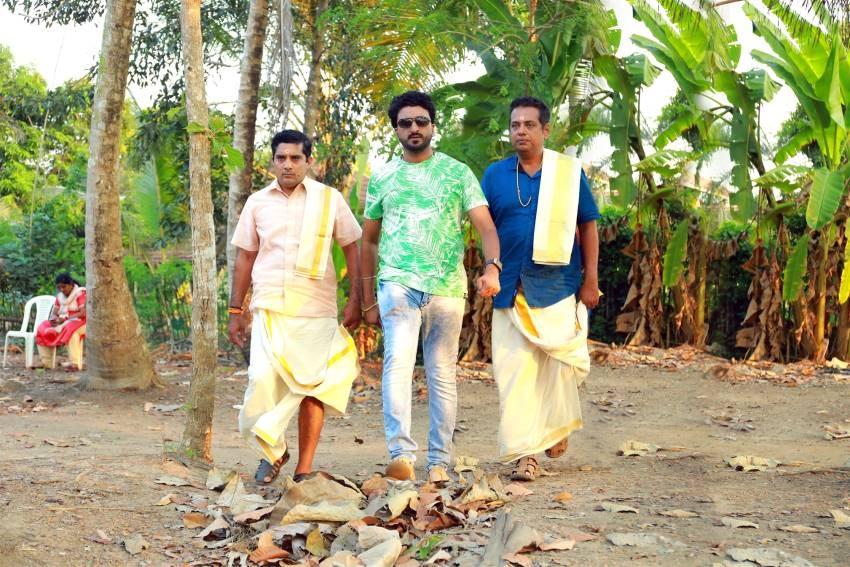 Ithu En Kadhal Puthagam Photos