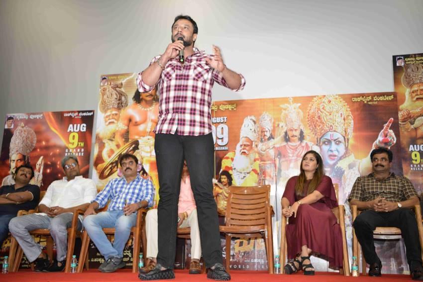 Kurukshetra Movie Press Meet Photos