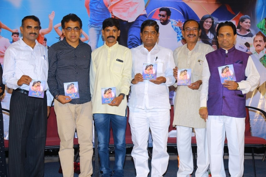Mera Dost Movie Audio Function Photos