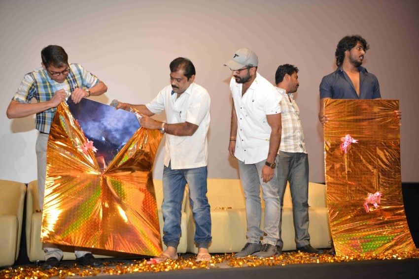 Trivikrama  Film Teaser Release Photos