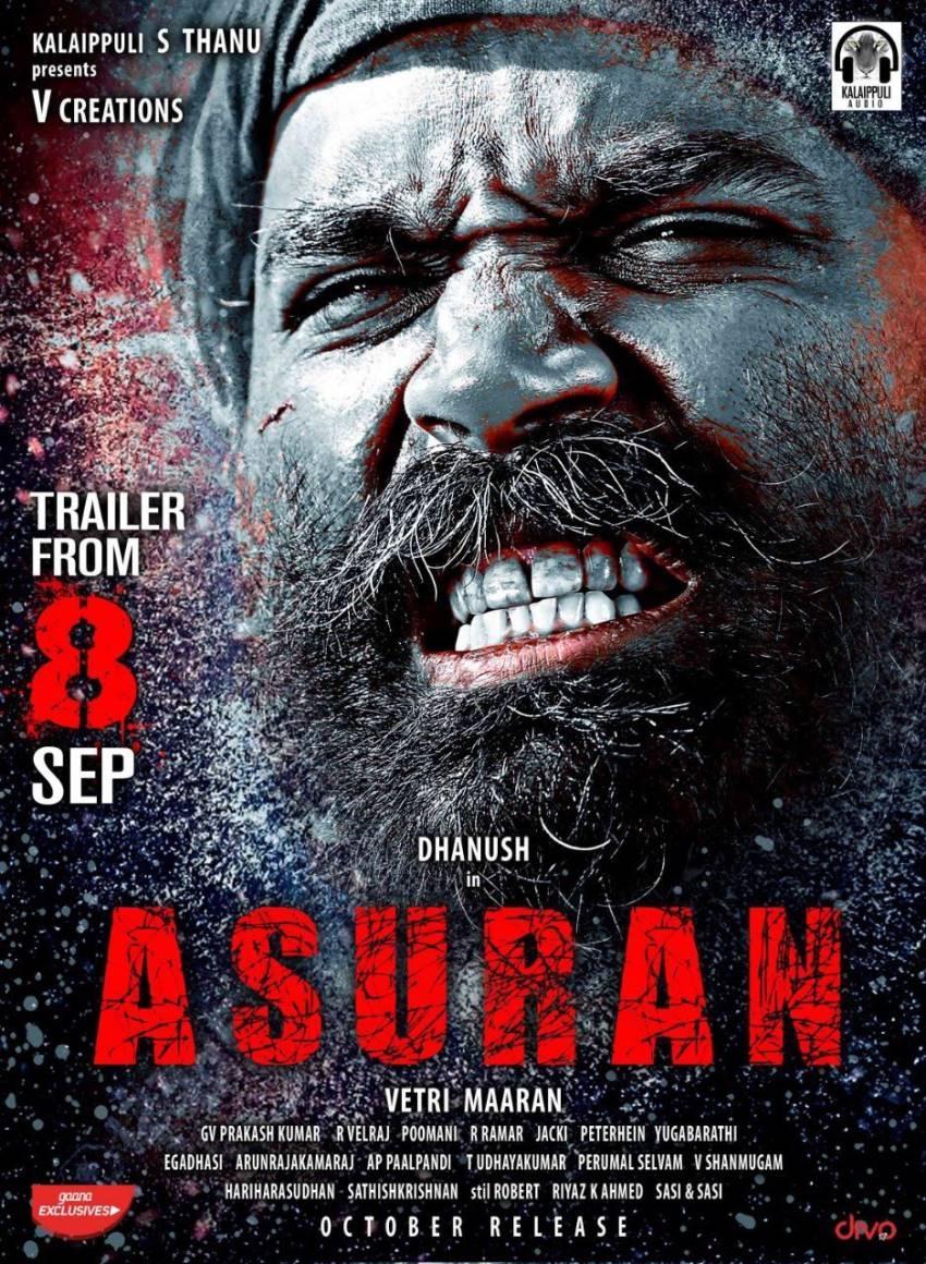 Asuran Photos