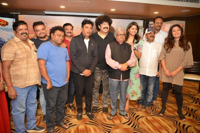 Ayushman Bhava Movie Press Meet In Bangalore Photos