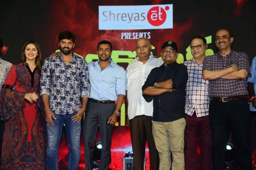 Bandobast Movie PreRelease Event In Hyderabad Photos