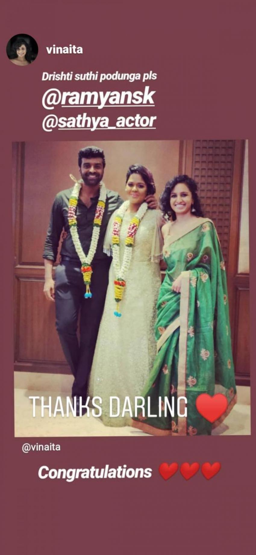 Bigg Boss Ramya Gets Married To TV actor Satya Photos