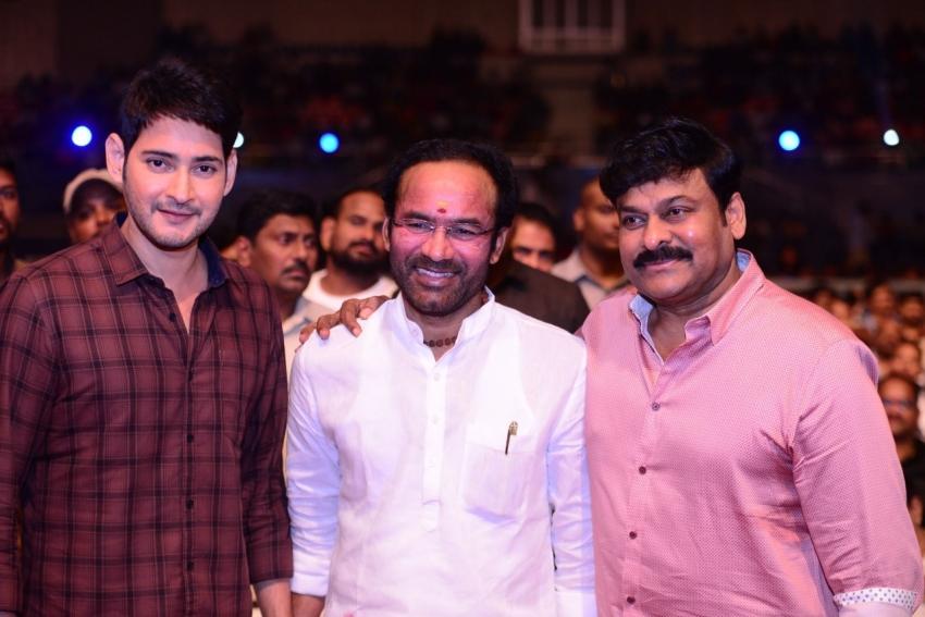 Cinemahotsavam 2019 Photos