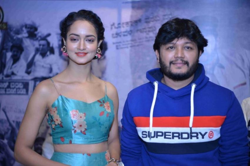 Geetha Press Meet Photos