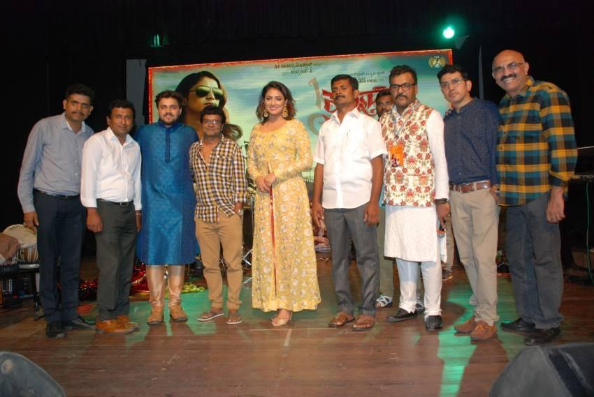Kannad Gothilla Movie Audio Release Event Photos