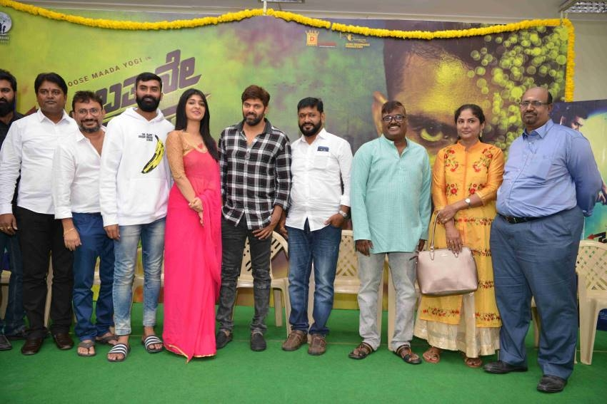 Ombattane Dikku movie Pooja And Press Meet Photos