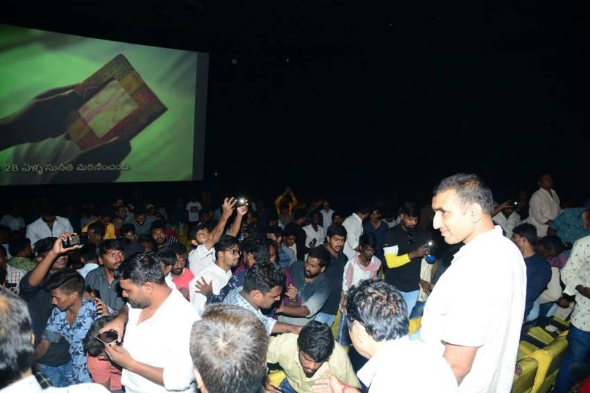 Prabhas At AMB Cinemas Photos