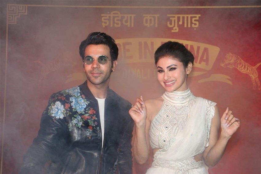 Rajkummar Rao, Mouni Roy and others at the trailer launch of Made In China Photos