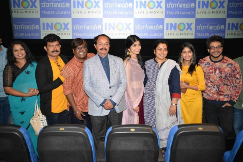 Ranganayaki Trailer Launch Photos