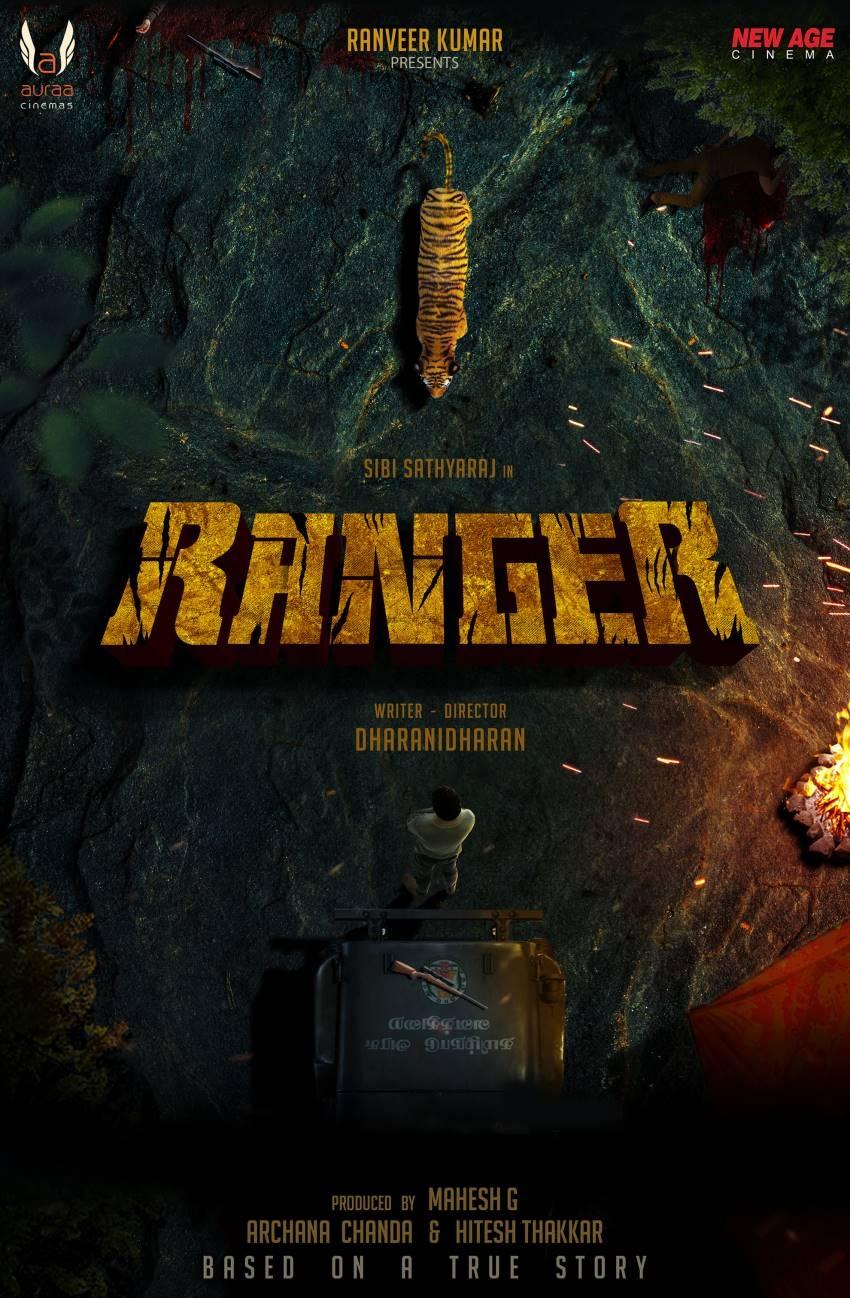 Ranger Photos