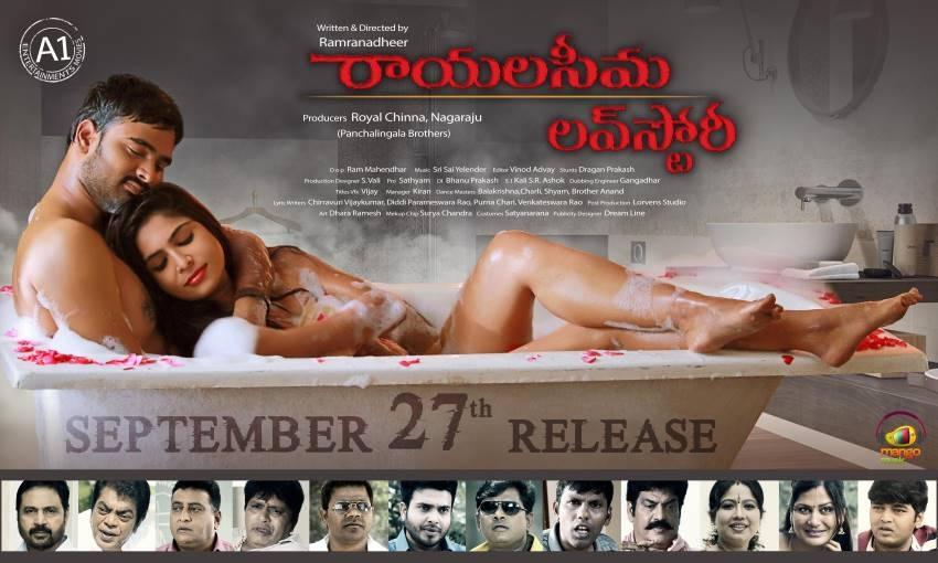 Rayalaseema Love Story Photos