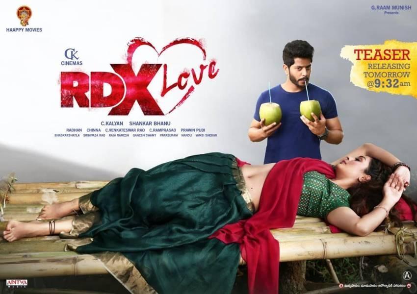 RDX Love Photos