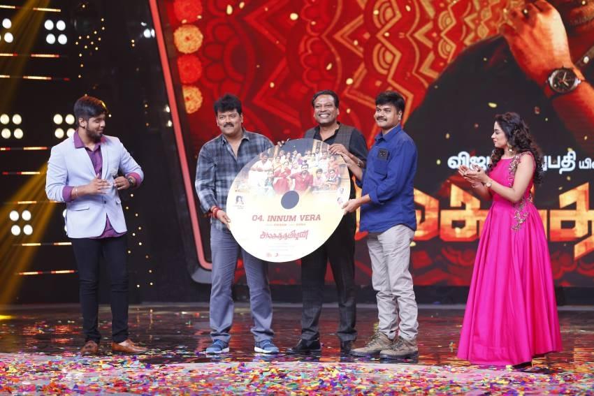 Sanga Thamizhan Movie Audio Launch Event Photos