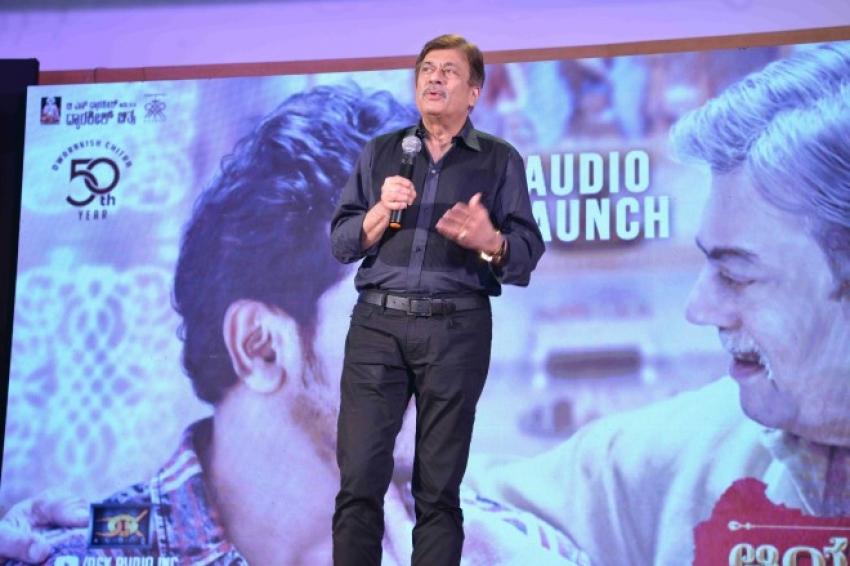 Ayushman Bhava Audio Release Photos