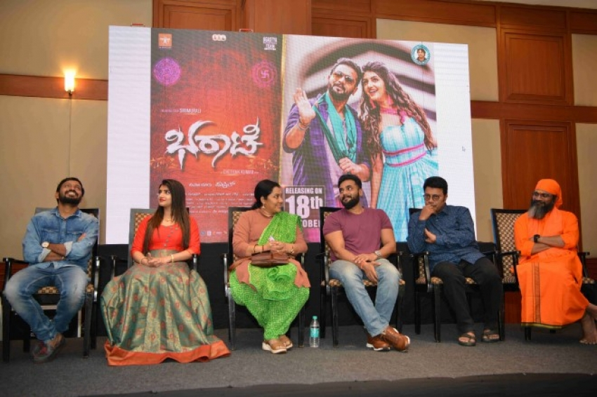 Bharaate Press Meet Photos