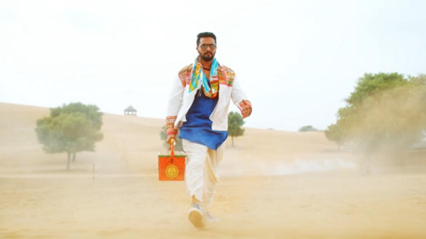 Bharaate Photos