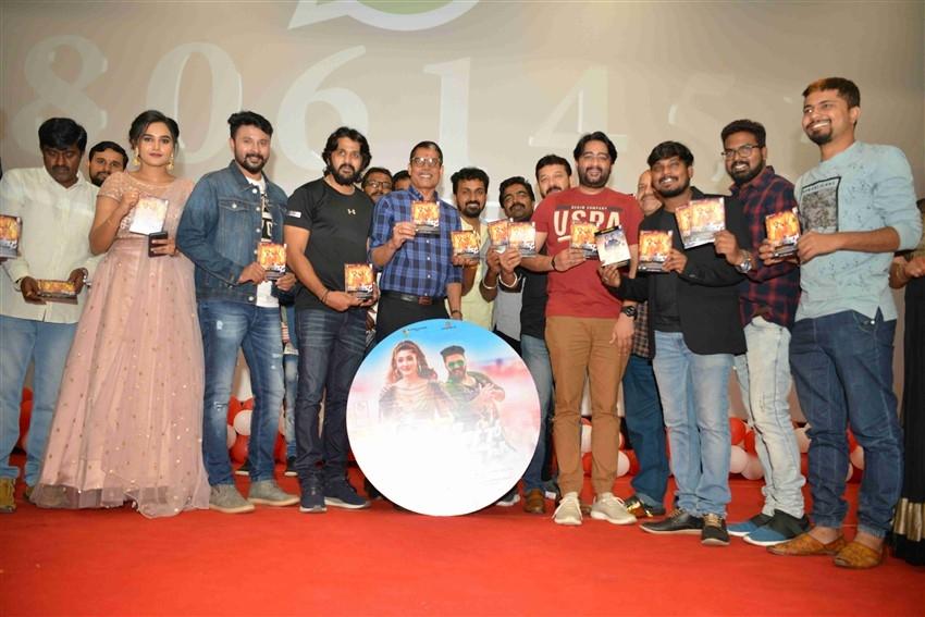 Billgates Movie Audio Launch Photos
