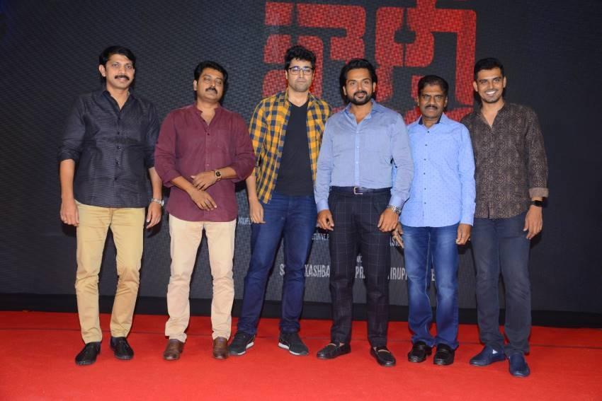 Karthi Khaidi Movie Pre Release Event Photos