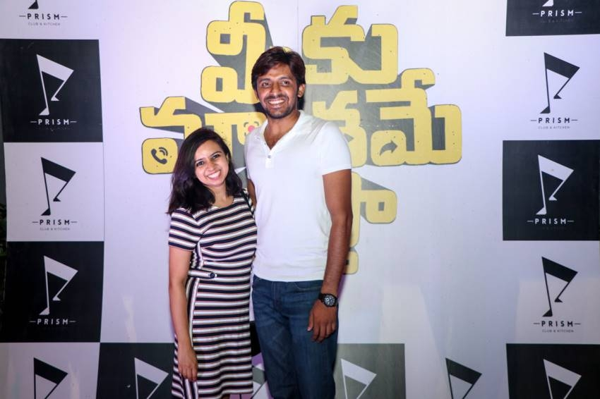 Meeku Maathrame Cheptha Party Pics Photos