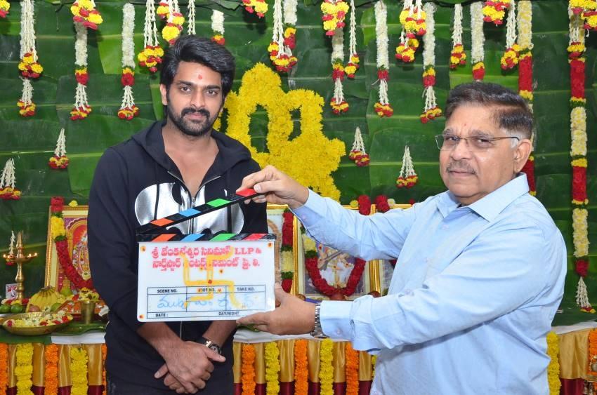 Naga Shaurya's New Film Launch Photos
