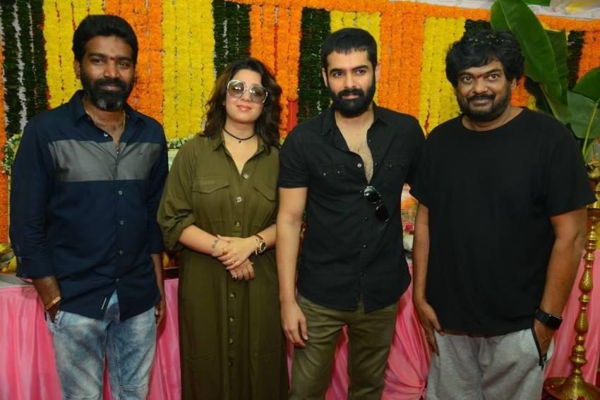 Ram Pothineni Upcoming RED Movie Opening Stills Photos