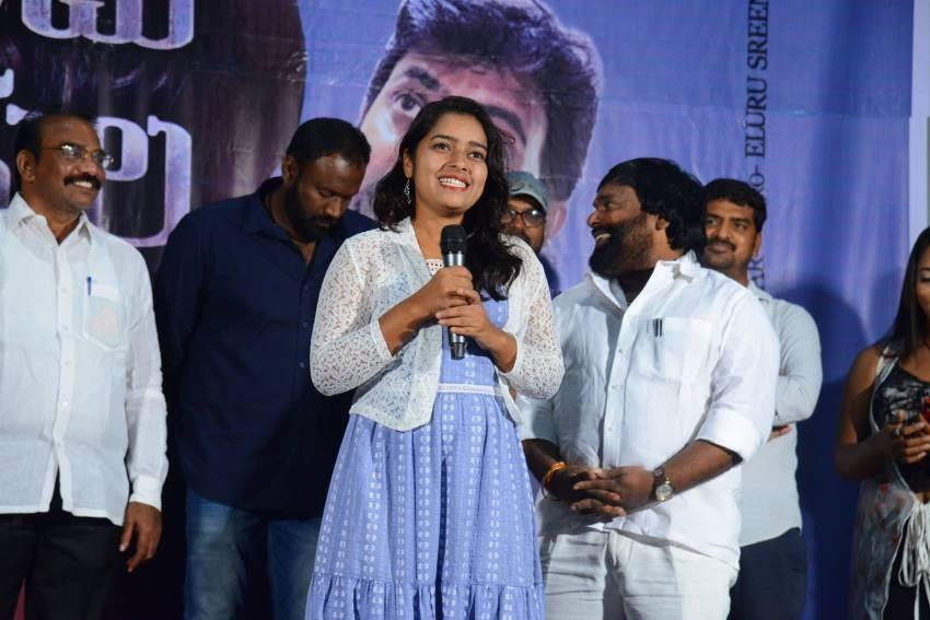 Yedu Chepala Katha Movie Prees Meet Photos