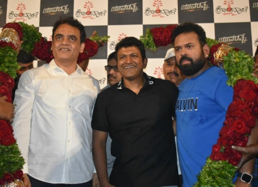Yuvaratna Teaser Launch Photos