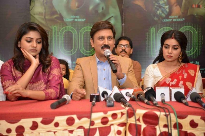 100 Movie Press Meet Photos